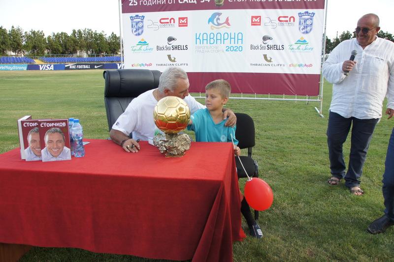 Стотици фенове на българския футбол се срещнаха с легендарния Христо Стоичков в Каварна (+СНИМКИ)