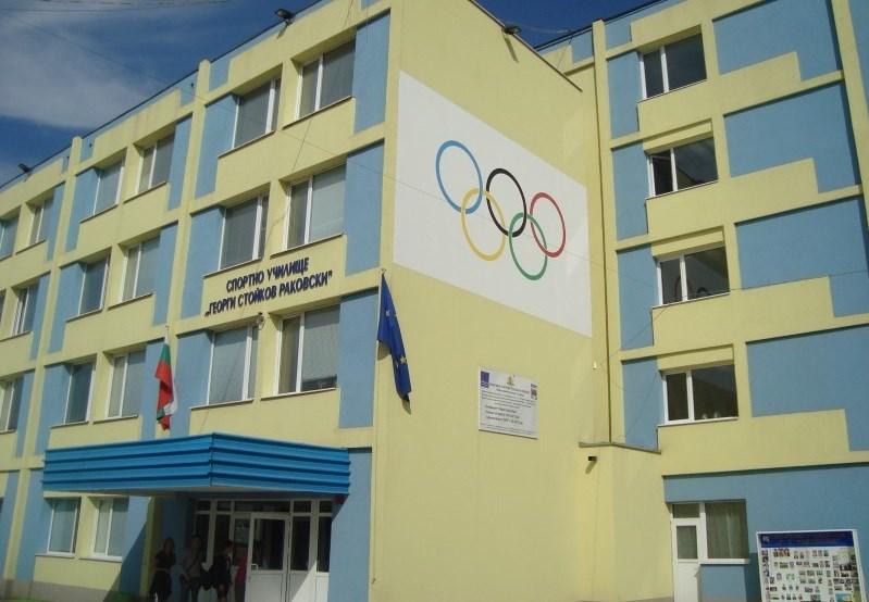 Общинският съвет одобри в Спортното училище да има паралелка с по-малко ученици от минималния норматив