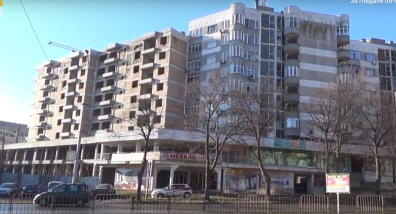 """Обявиха обществена поръчка за довършването на блок """"Добрич"""""""