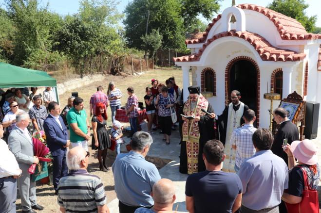 Варненският и Великопреславски митрополит Йоан освети храма в крайграничното село Росица