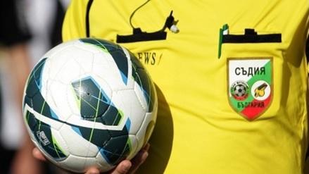 Събират желаещи да се изявяват като футболни съдии