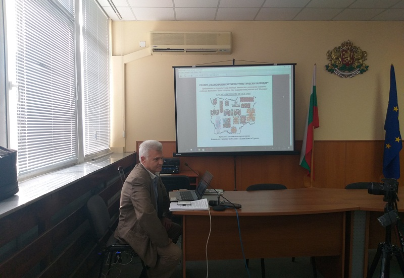 """Представиха проекта """"Национален културно-туристически календар"""" в Добрич"""