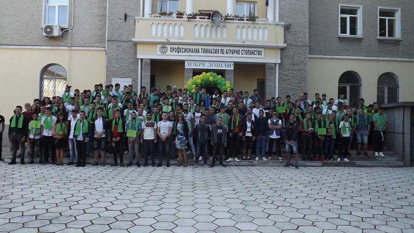Официално откриха учебната година в Професионалната гимназия по аграрно стопанство в Добрич