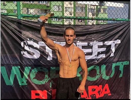 Димитър Цонков си извоюва право да представя България на Световната купа по стрийт фитнес