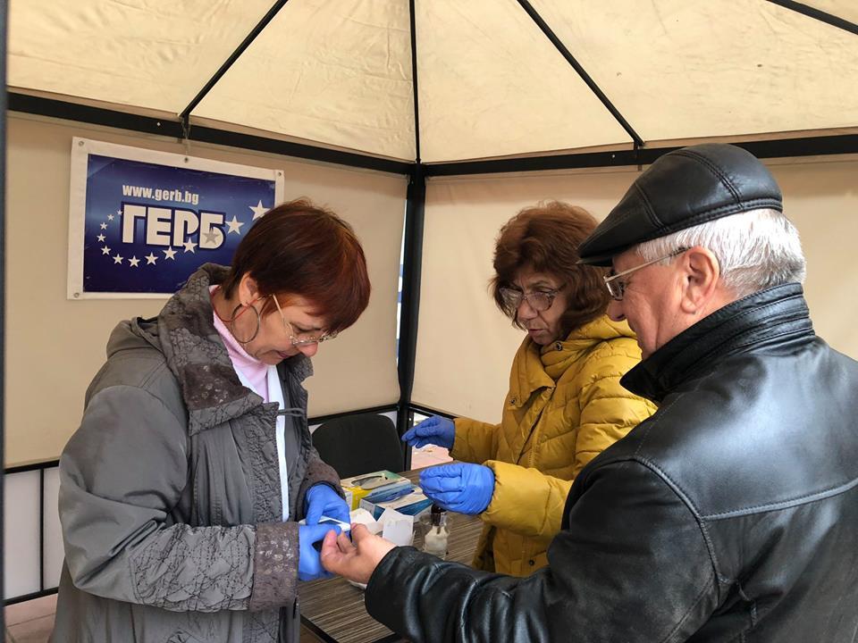 Измерване на кръвно налягане и кръвна захар организира ГЕРБ-Добрич