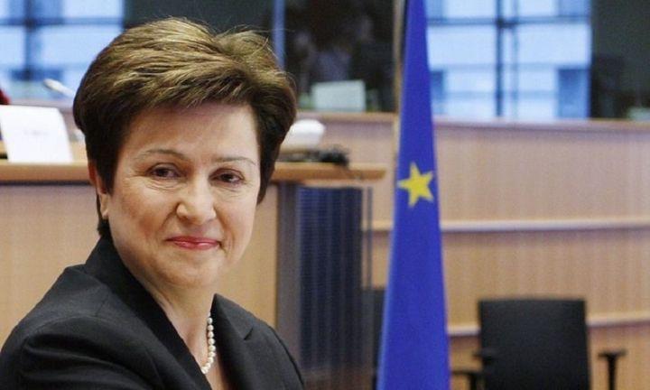 Избраха почетния гражданин на Добрич Кристалина Георгиева за управляващ директор на МВФ