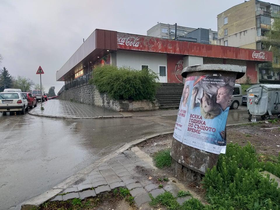 Жалба за поставяне на агитационни материали на нерегламентирани места е постъпила в ОИК – Добрич