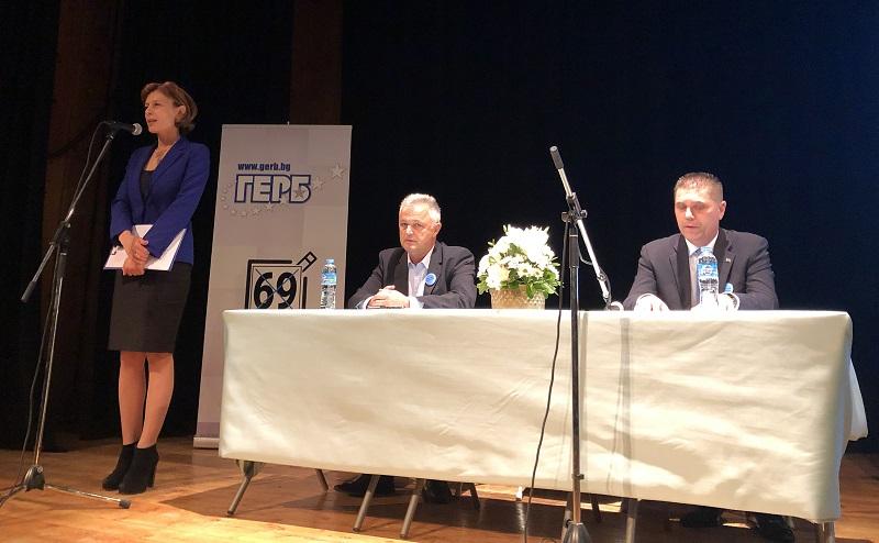 Надежда Петкова представи пред актива на ГЕРБ-Добрич амбициозна и реалистична програма