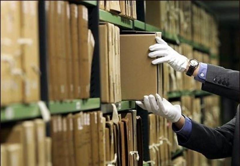 Архивистите отбелязват своя професионален празник