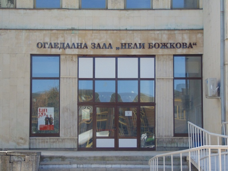 Културен афиш на Община град Добрич за периода 14 - 20 октомври