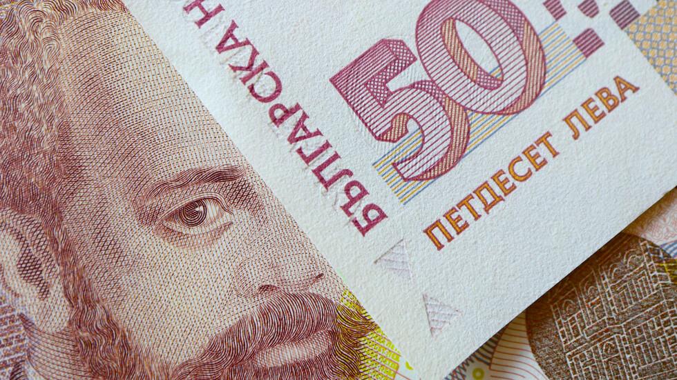 БНБ пуска нова банкнота от 50 лв. със суперзащита