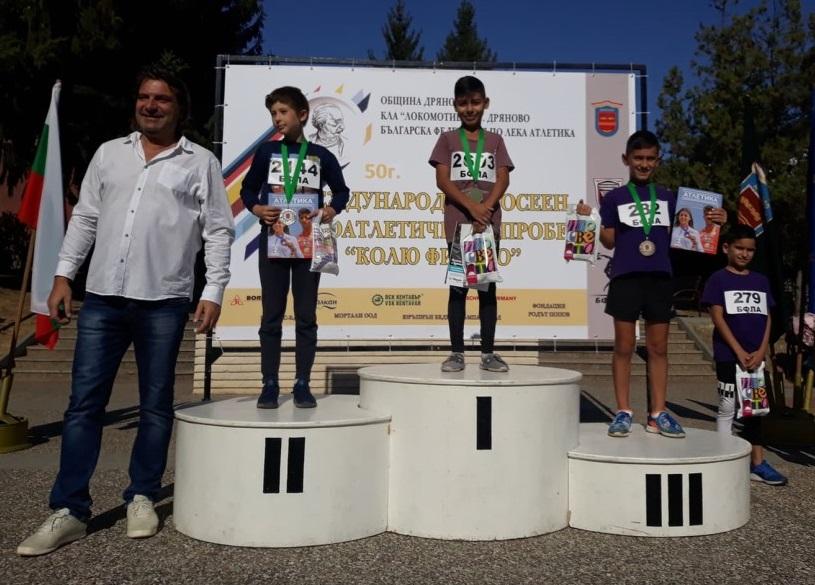 "Шест медала спечелиха през уикенда лекоатлетите на ""Добруджа 99"""