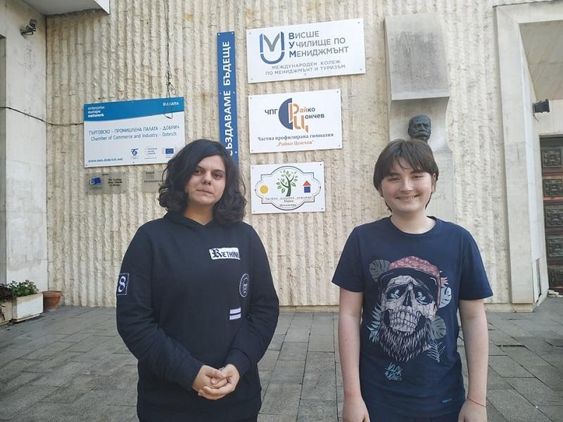 Ученици от Добрич отиват на национално състезание по английски език след отлично представяне на областния кръг