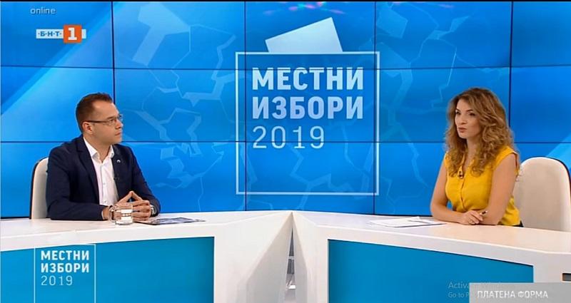 МЕСТНИ ИЗБОРИ 2019: Йордан Йорданов: Добрич има нужда от нова визия на центъра