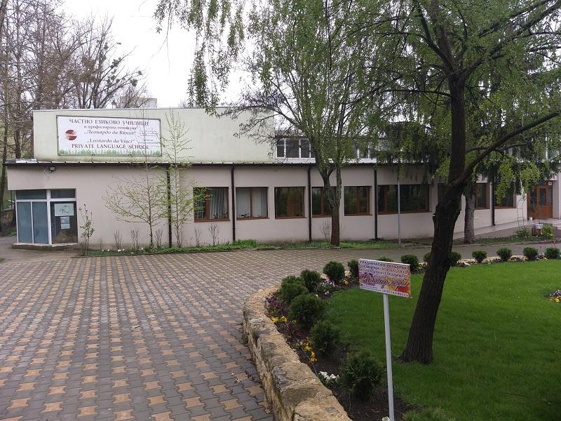 "БАН одобри два STEM проекта на ЧСУ ""Леонардо да Винчи"" в Добрич"