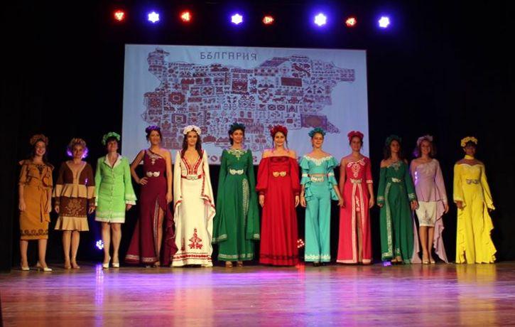Рокли с фолклорни мотиви представиха в Генерал Тошево
