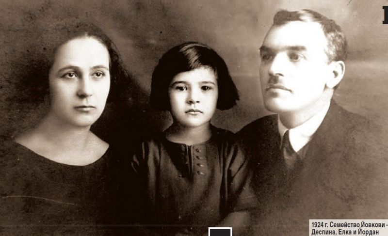 139 години от рождението на писателя, чието творчество е вдъхновено от Добруджа - Йордан Йовков