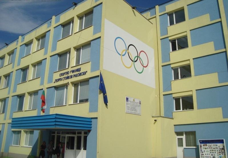 Младите спортни надежди от училището за шампиони в Добрич продължават да жънат успехи