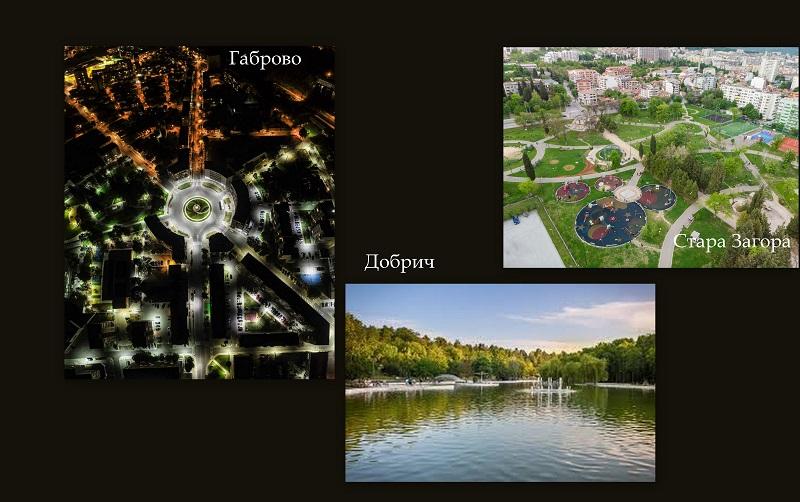 Снимка от Добрич е сред победителите в конкурс на Министерството на регионалното развитие и благоустройството