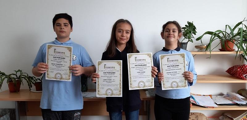 """Ученици от ЧОУ """"Мария Монтесори"""" с награди от Национален конкурс за рисунка и художествена творба"""