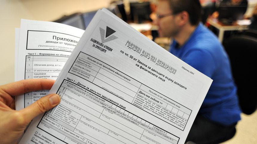 До края на месеца се ползват данъчните облекчения за деца