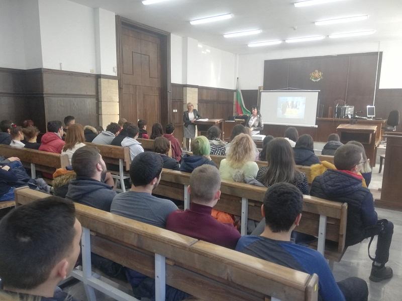 Районният съд в Добрич откри новата учебна година по образователна програма за ученици