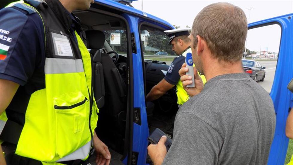 Започват проверки за шофиране след употреба на алкохол и наркотици