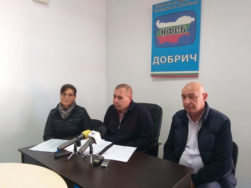 Производители на етерични масла с подписка за промяна на Наредба на екоминистерството