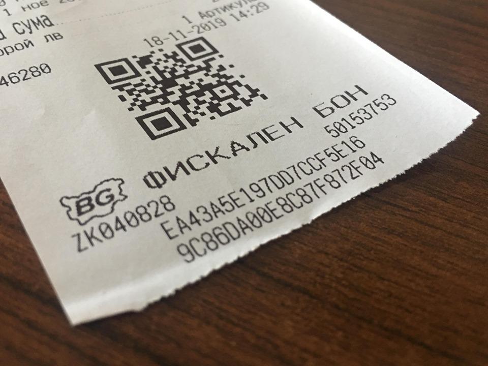 Късметлийка от Добрич спечели втората награда в лотарията с касови бележки на НАП