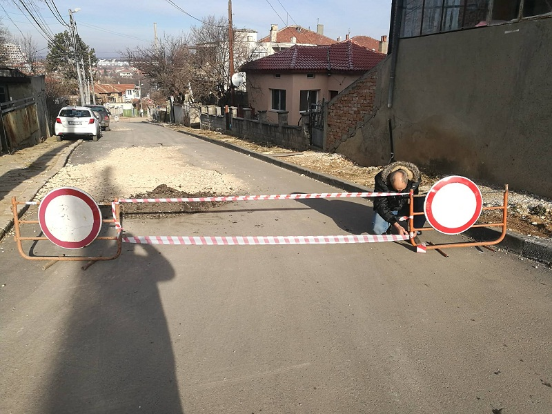 """Участък от улица """"Кап. Димитър Списаревски"""" е затворен за движение"""