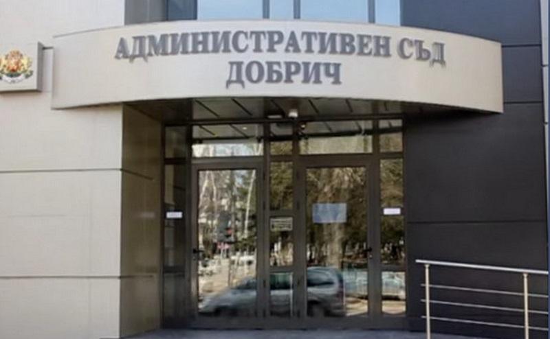 Административният съд в Добрич ще гледа още две дела за разкриване на лични данни от НАП