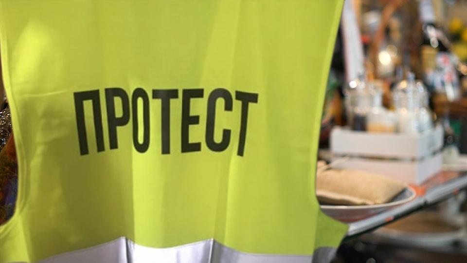 Добричките ресторантьори се включват в национален протест, като поставят жълти жилетки пред заведенията си