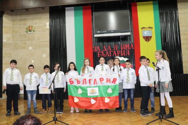 """Над 100 деца се изявиха в общинския конкурс """"За да я има България"""" в Генерал Тошево"""
