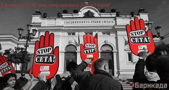 Протестиращи в Добрич утре ще изразят недоволство срещу ратификацията на СЕТА