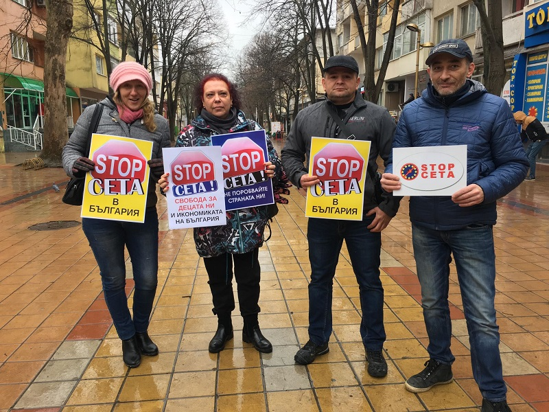 Протестиращи в Добрич: Ратифицирането на СЕТА касае водата, храната и живота ни