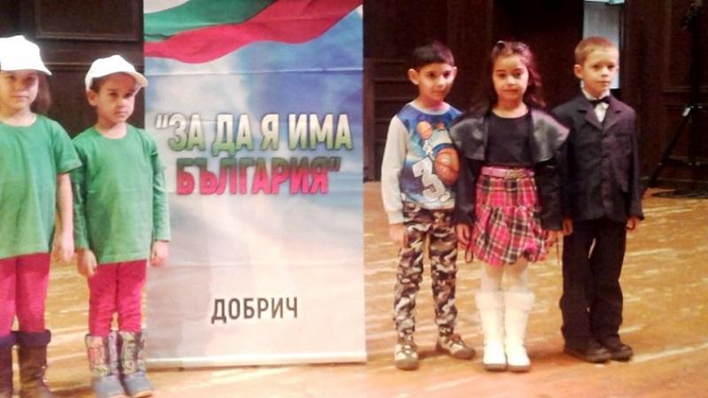 """632 участници ще рецитират в конкурса """"За да я има България"""""""