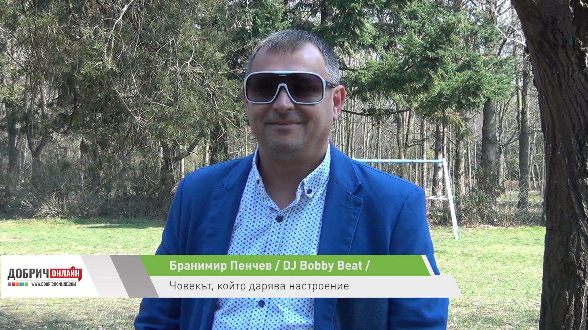 ПОЗИТИВНО: Бранимир - човекът, който дарява настроение (ВИДЕО)