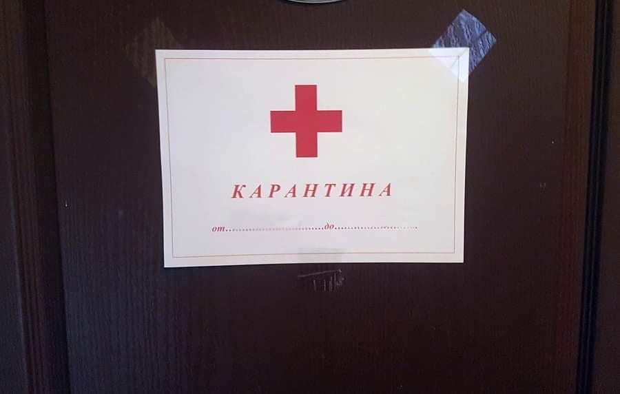 102 лица са под задължителна карантина в община Добричка, едно от тях е с положителна проба за COVID-19