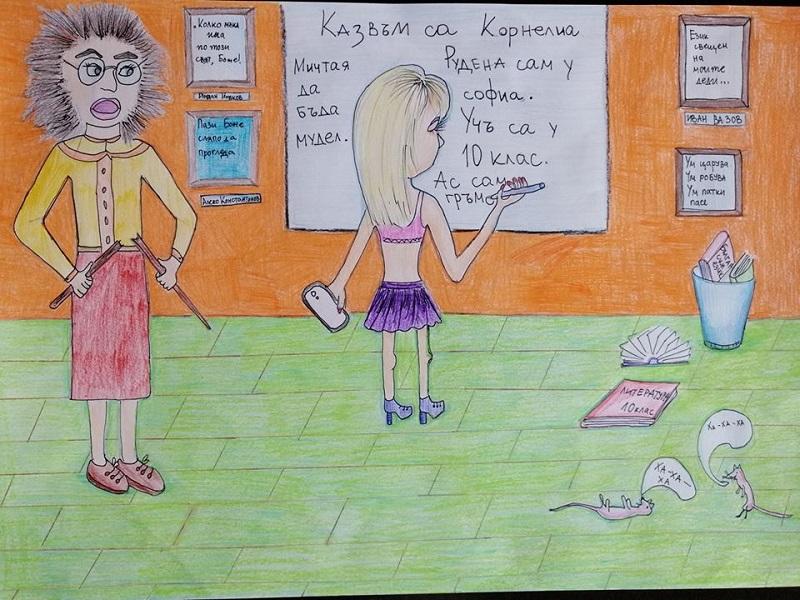 """Какво разсмива учениците представят чрез карикатури в конкурса """"Смешното в училище"""""""