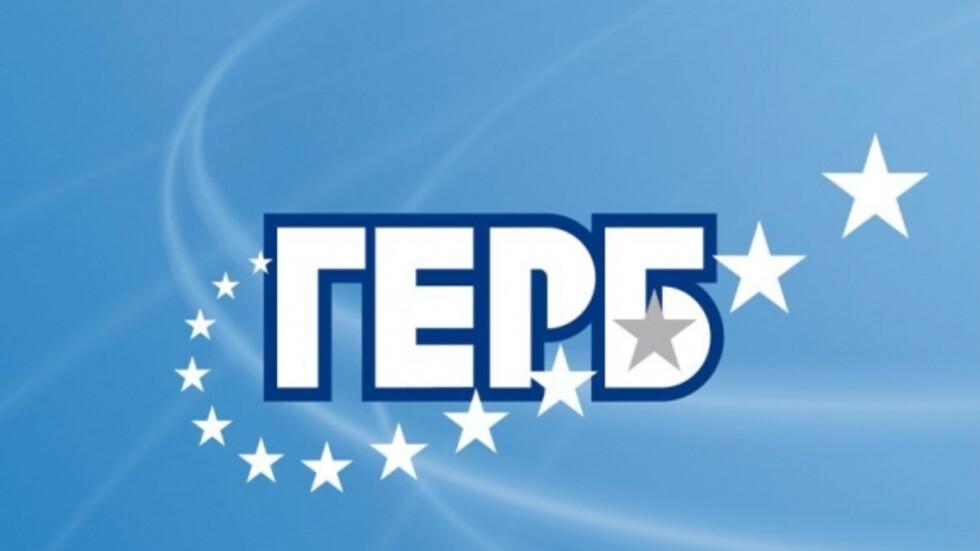Изпълнителната комисия на ГЕРБ възложи на парламентарната група в НС да внесе проект за замразяване на депутатските заплати