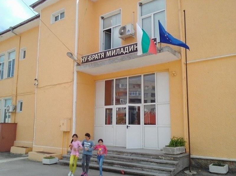 """Предлагат за закриване Началното училище """"Братя Миладинови"""" в Каварна"""