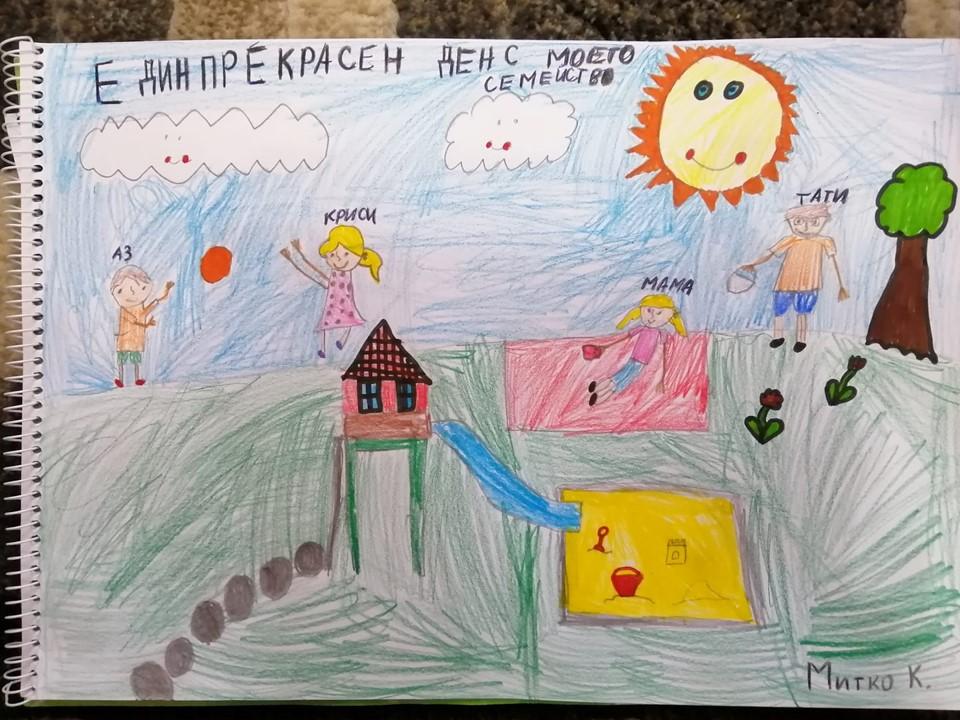 Славейковци показват любимите моменти със семействата си чрез рисунки