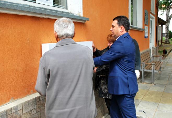 """Започва санирането на сградата на Дирекция """"Социално подпомагане"""" в Генерал Тошево"""