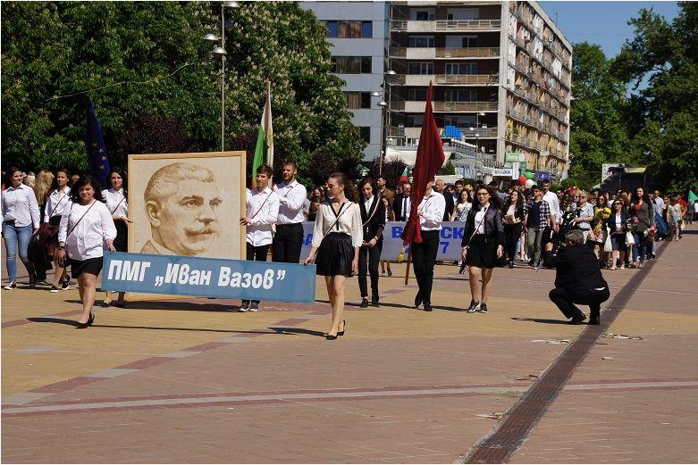 Култура по време на пандемия: Как 24 май ще бъде отбелязан в Добрич