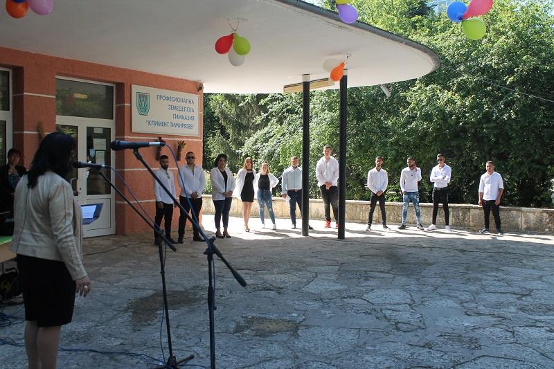 """Каварна изпрати абитуриентите от випуск 2020 на ПЗГ """"Кл. А. Тимирязев"""""""