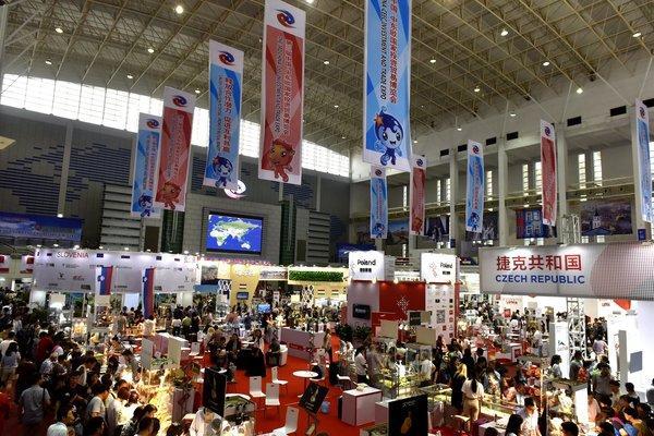 До края на седмицата се кандидатства за участие в онлайн изложение в Китай