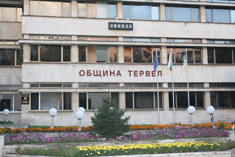 Община Тервел с одобрен проект за ремонт на участъци от три улици в града
