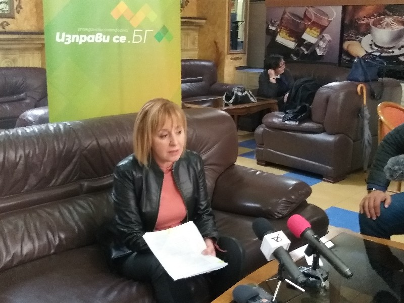 Мая Манолова внесе в Народното събрание Законопроект за колекторските фирми