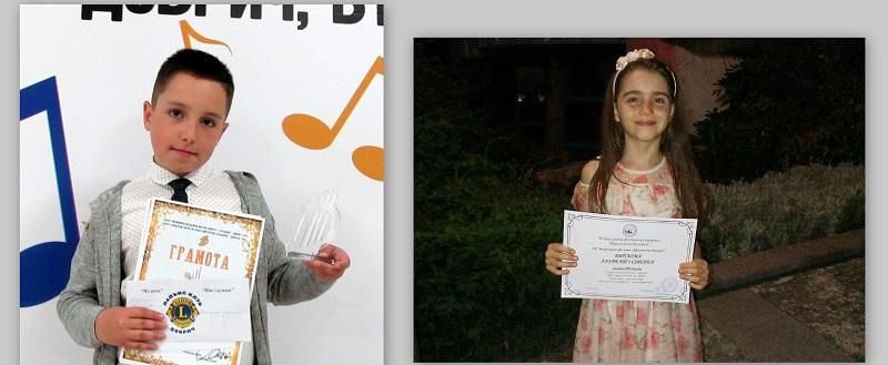 """Малки таланти от Студио """"Сарандев"""" с награди от престижни конкурси"""