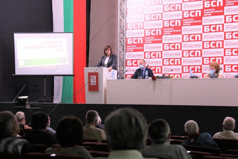 Нинова пред експерти и учени в областта на земеделието: Българската земя може да осигури основната прехрана на българския народ
